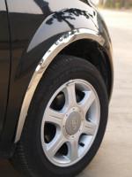 14寸的铝合金轮圈与夏利N5相同,轮拱的线条饱满有力。