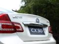 29308-长安CX30三厢