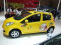 39853-2012成都车展