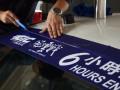 56231-新车评网赛车队征战GIC风云战6小时耐力赛实录