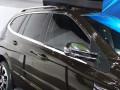 59106-荣威W5 Urban概念车