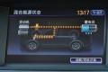 63631-英菲尼迪QX60 Hybrid