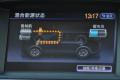 63632-英菲尼迪QX60 Hybrid