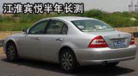 江淮宾悦2.0