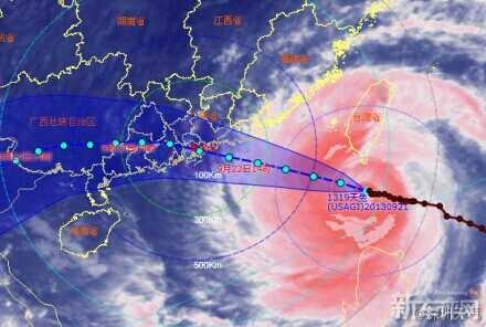 天兔台风过后作文_强台风天兔已致汕尾13人死亡