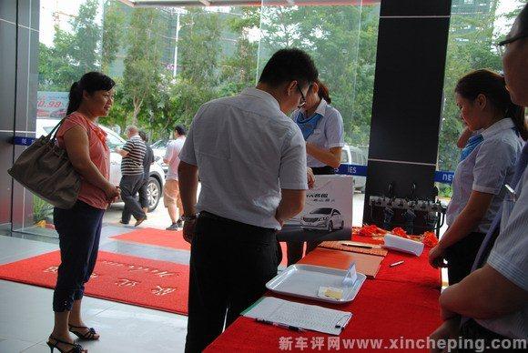 北京现代深圳 大型企业团购 签约仪式完美谢幕高清图片