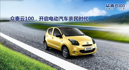 纯电动汽车 新能源电动汽车 3万以下电动小汽车图片