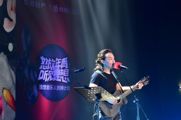 东风日产理想音乐人扶持计划广州圆满收官