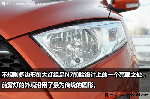 烟台 鲁东一汽夏利4S店最新实拍夏利N7高清图片