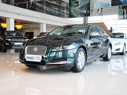 2013款捷豹XF现车销售 最高优惠15万元高清图片
