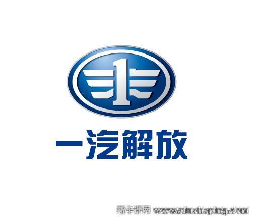 红旗轿车logo-一汽整编保留三个车标 奔腾 1字标 将消失高清图片