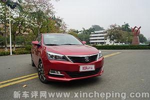 长安悦翔V7自动挡魅力中国红的崛起_广东快乐十分钟