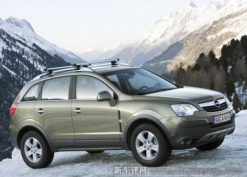 欧宝将进口首款SUV Antara 2.4售价32.5万元高清图片