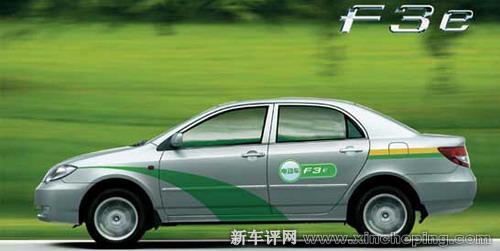 比亚迪F3DM双模电动车年底上市 预计售价15万高清图片