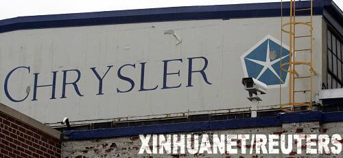 30日在美国密歇根州的底特律拍摄的克莱斯勒汽车公司标志】高清图片