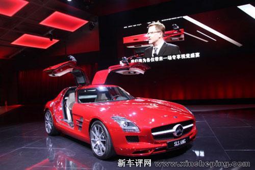 奔驰超级跑车SLS AMG全国首发上市 售362.8万元高清图片