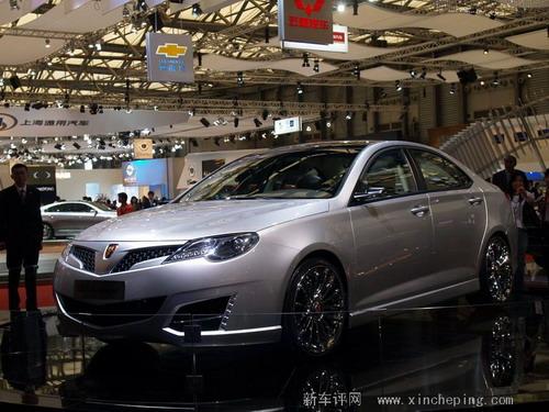 荣威W2是否就是上海汽车将发布的全新车型呢?-上汽荣威广州车展推图片
