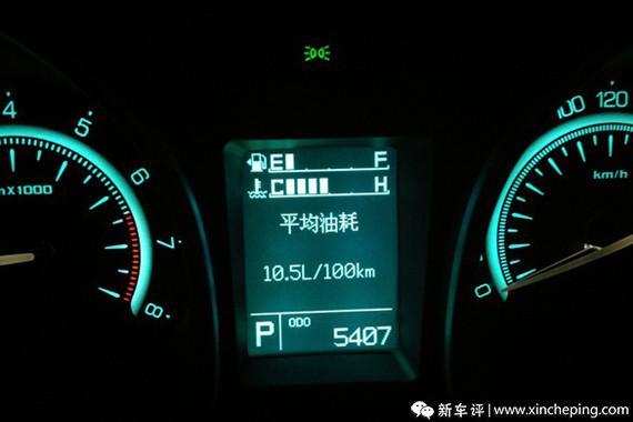 "GS5长测(10):""八仙""团聚 深藏不露的油耗显示"