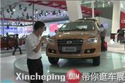视频报道2010年第8届广州车展(三)