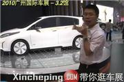 视频报道2010年第8届广州车展(四)
