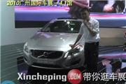 视频报道2010年第8届广州车展(五)