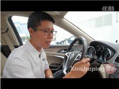 买车不被忽悠 家轿典型配置大解读视频