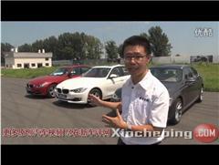 新宝马3系Li试车视频