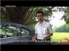 上海大众新朗逸抢先测试视频