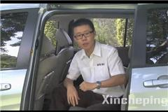 有乐趣的家用MPV 马自达5试车视频