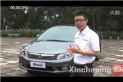 全球市民 东本新思域试车视频
