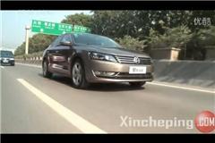 大众最全面的轿车 上海大众新帕萨特试车视频