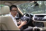 操控最好的SUV 宝马X1试车视频