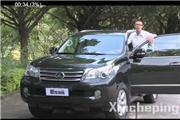 雷克萨斯GX460视频