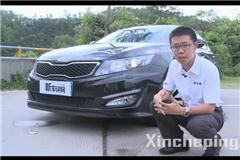 东风悦达起亚K5试车视频
