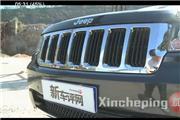 征战全球市场 Jeep大切诺基3.6试车视频