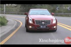 拉风细心的美国车 凯迪拉克CTS试车视频