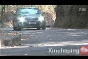 长安福特2011款蒙迪欧-致胜GTDi240试车视频
