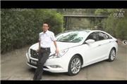 北京现代索纳塔试车视频