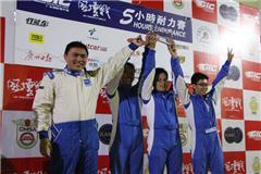 新车评网征战GIC5小时耐力赛-正赛战报