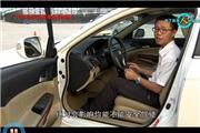 新车评网高级安全驾驶培训课程(一)安全驾驶坐姿