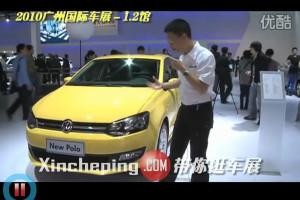 视频报道2010年第8届广州车展(一)