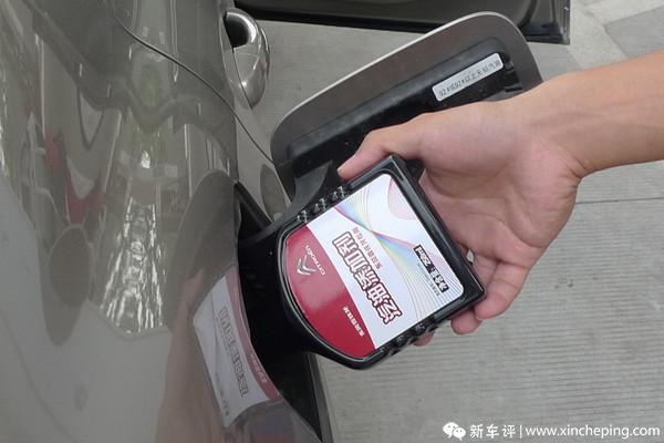 """C4L长测(31)汽油添加剂的""""作用"""""""