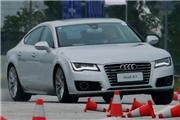 新车评网奥迪A7试车视频