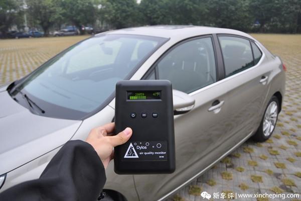 C4L长测(38)策划:空调系统过滤能力实地测试