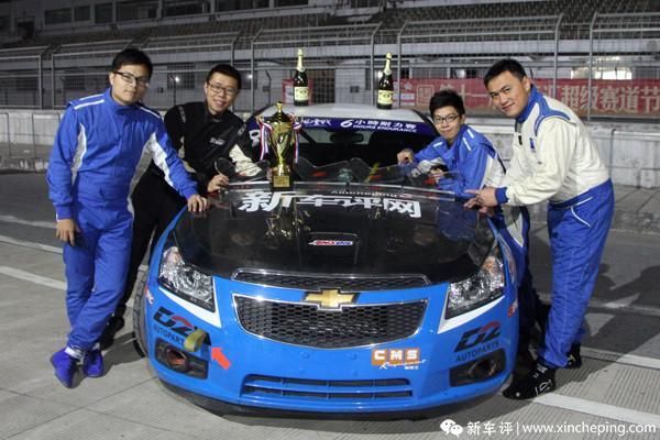 新车评网赛车队(55)6小时耐力赛获季军,收年度亚军