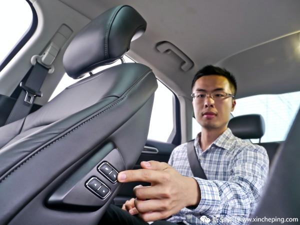 新蒙迪欧长测(7)身体感受最重要 细说座椅乘坐
