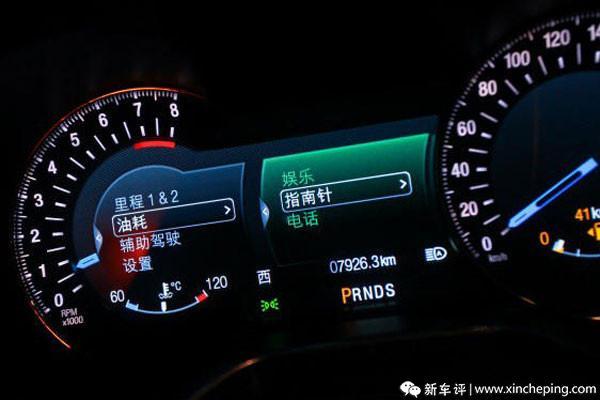 新蒙迪欧长测(8)在传统中寻求科技感的仪表盘