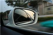 新蒙迪欧长测(9)弱化驾驶视野死角的装备