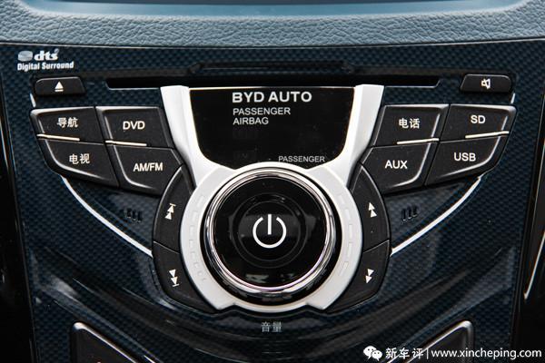 比亚迪秦长测(4)接地气的设计 功能按钮全中文