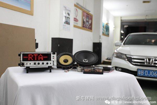 九代雅阁长测(35)拆解和仪器双管齐下分析音色